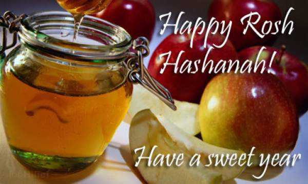 Happy Rosh Hashanah 2018 - Jewish New Year