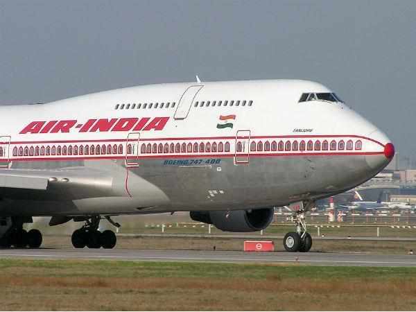 air-india-flight-met-with-small-accident