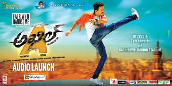 Akhil Audio Launch Live Streaming
