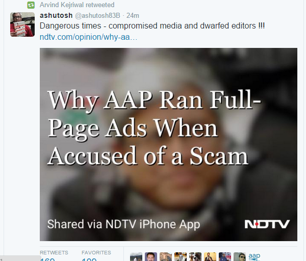 Arvind Kejriwal retweeted the picture which claims the advt were by AAP