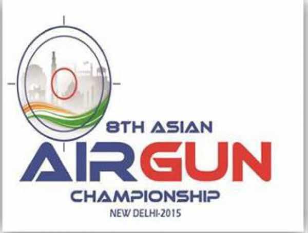 Asian Airgun Shooting Championship