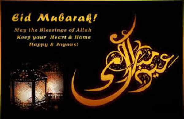 Eid-al-Adha Bakrid 2015 Wishes, Quotes, SMS, Messages, Greetings, WhatsApp Status