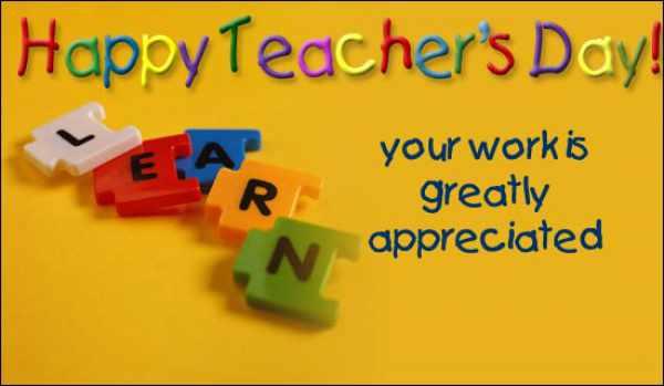 Happy Teachers Day 2015