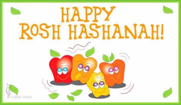 Show As Slideshow. Rosh Hashanah And Yom Kippur Dates 2016. View ...
