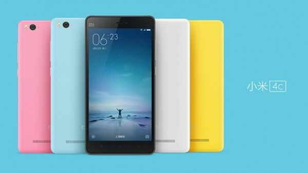 Xiaomi Mi 4c Specifications