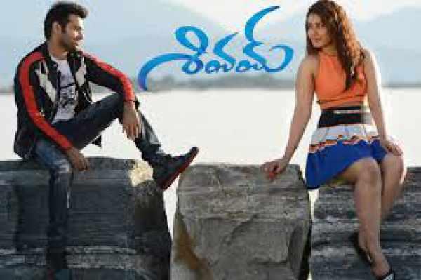 Shivam Movie Review