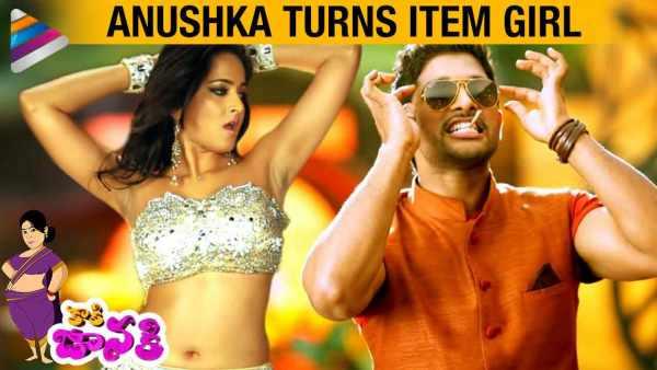 Anushka Shetty's Item Number in Allu Arjun's Sarainodu