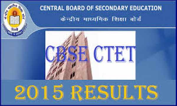 CBSE CTET September 2015 Results
