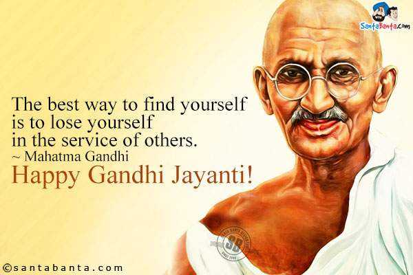 happy mahatma gandhi jayanti images quotes