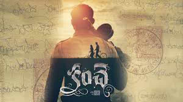 Kanche 1st Week Collection