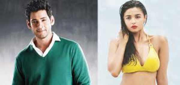 Mahesh Babu-Alia Bhatt To Romance
