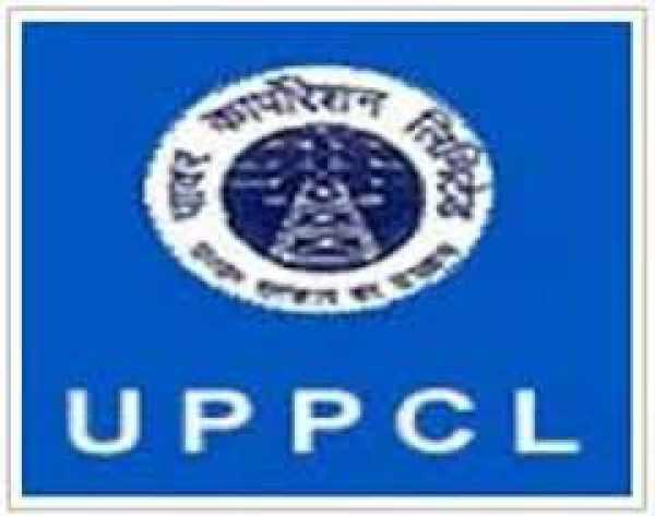 UPPCL Junior Engineer (JE) 2015 Result