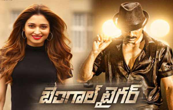 Bengal Tiger 3rd Day Collection 3 Days BT 1st Saturday Box Office
