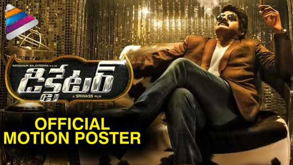 Dictator Review Rating