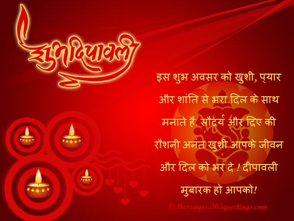 Happy Diwali 2016 Images, HD Wallpapers, Pictures, Greetings - Happy Naraka Chaturdashi