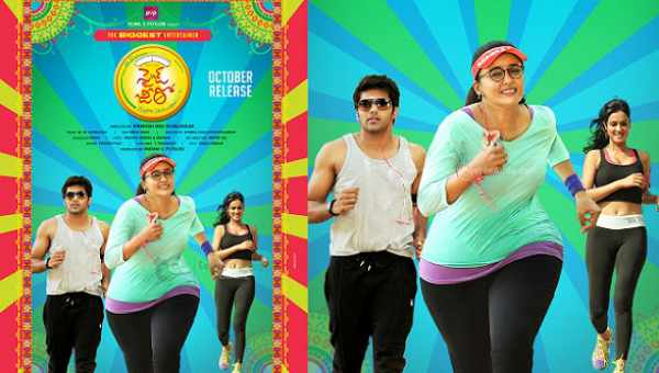 Size Zero Review Rating