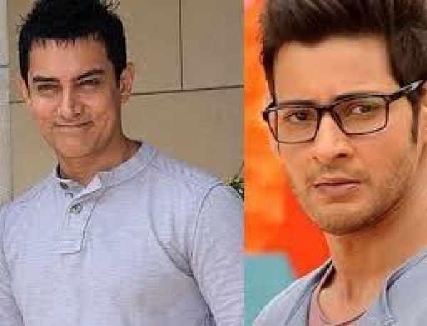 Aamir Khan to Lend His Voice for Mahesh Babu's Brahmotsavam