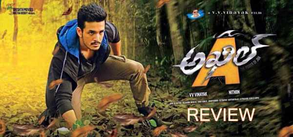Akhil Movie Review Rating