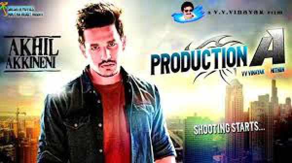 Akhil Box Office Collection Prediction: Akkineni Aims Massive Openings