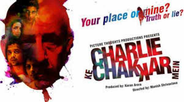 Charlie Ke Chakkar Mein Movie Review