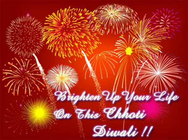 Happy Diwali 2016 Wishes, SMS, Messages, Quotes, Sayings, WhatsApp Status for Happy Narak Chaturdashi