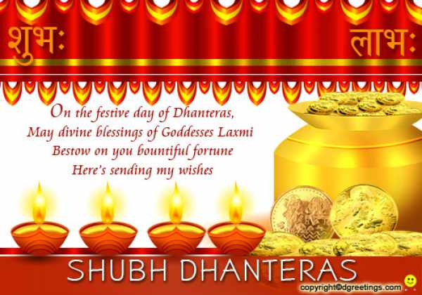 Happy Dhanteras 2015 Images, HD Wallpapers, Pictures, Photos, Pics - Diwali / Deepavali