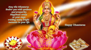 Happy Dhanteras 2015 Wishes, SMS, Messages, Quotes, Greetings, WhatsApp Status
