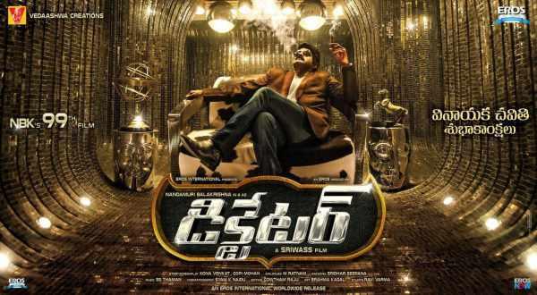 Dictator Telugu Movie Release and Audio Release Dates Revealed