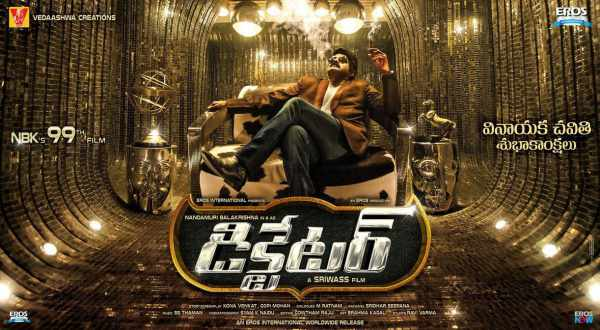 Dictator 13th Day Collection 13 Days Dictator 2nd Tuesday Box Office