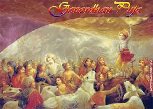Govardhan Puja 2016 Wishes, SMS, Messages, WhatsApp Status, Quotes, Greetings for Happy Vishwakarma Day