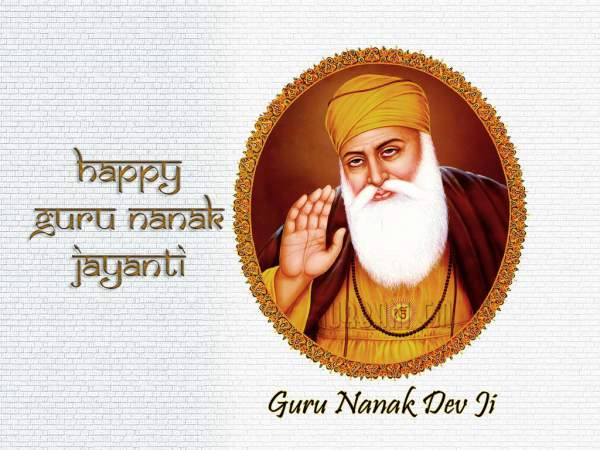 Guru Nanak Jayanti 2016 Quotes, Wishes, Messages, Greetings