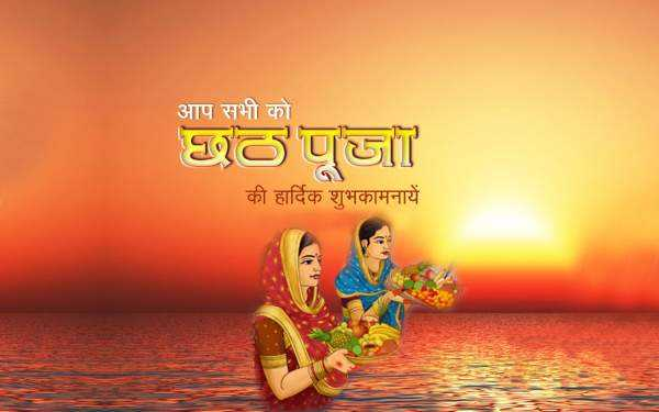 happy chhath puja muhurat date time