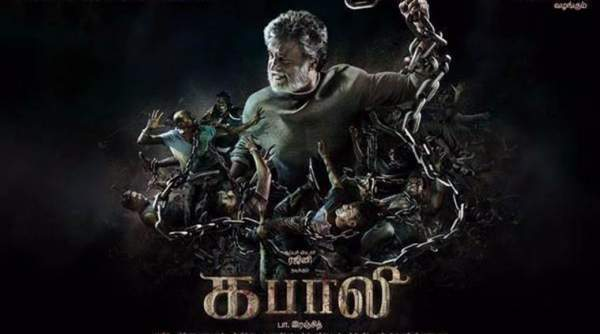 Kabali 5th Day Collection 5 Days Kabali 1st Tuesday Box Office