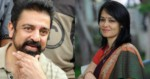 Kamal Haasan and Amala Join Hands After 27 Years For Amma Nanna Aata