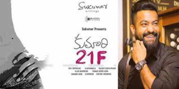 Kumari 21F Gives a Shock to Censor Board