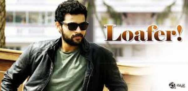 Loafer 4th Day Collections 4 Days Loafer 1st Weekend Box Office