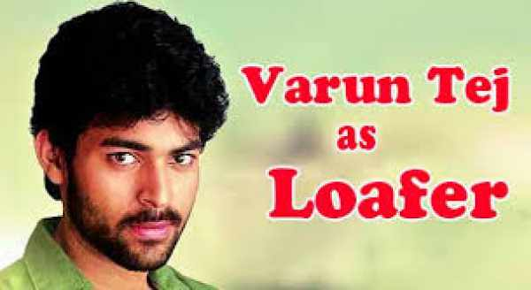 Varun Tej's Loafer Audio Launch and Movie Release Date