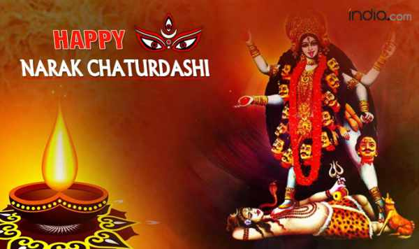 Naraka Chaturdashi 2015: Puja Muhurat, Pooja Vidhi & Timings of Abhyang Snan