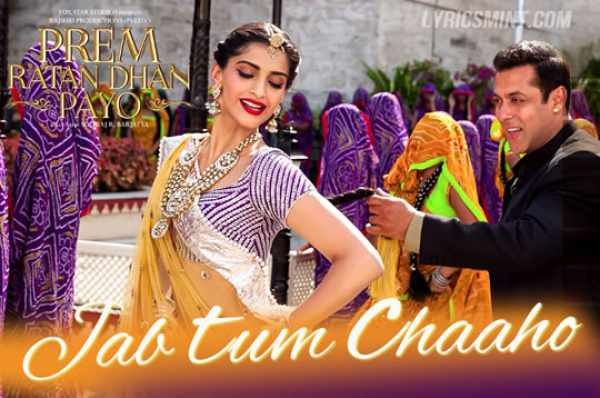 PRDP 7th Day Collection: Prem Ratan Dhan Payo 7 Days/1st Week Box Office Collections Report