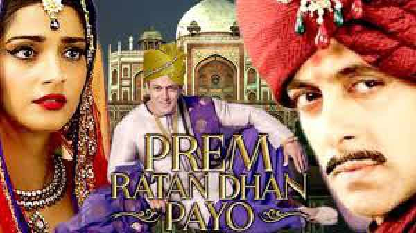 Prem Ratan Dhan Payo 30th Day Collection
