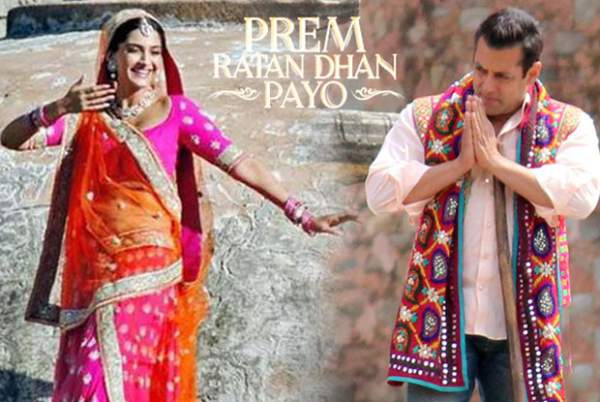 PRDP 7 Days/1st Week Box Office Collections