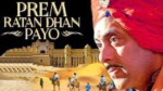 Prem Ratan Dhan Payo 44th Day (44 Days) Collection: PRDP 6th Friday Box Office Report