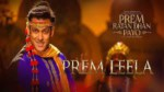 Prem Ratan Dhan Payo 34th Day (34 Days) Collection: PRDP 5th Tuesday Box Office Report