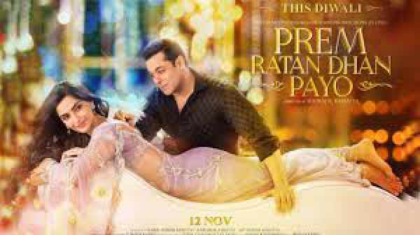 Prem Ratan Dhan Payo 2nd Day Collection 2 Days PRDP Friday Box Office