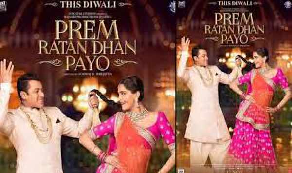 6th Day Collection 6 Days PRDP Tuesday Box Office Report