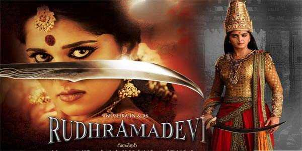 Rudhramadevi Lifetime Box Office Collection