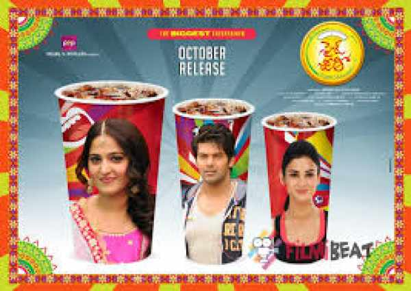 Size Zero 5th Day Collection