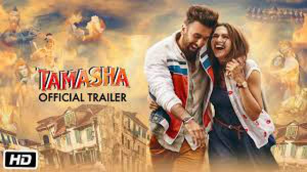 Tamasha 20th Day Collection 20 Days Tamasha 3rd Wednesday Box Office