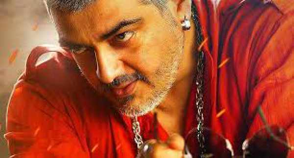 Vedhalam/Vedalam First Day Box Office Collection Prediction