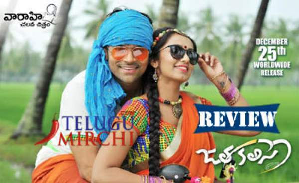 jata kalise review